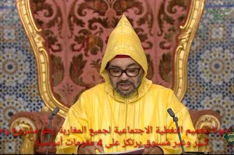 يؤكد الملك محمد السادس على تعميم التغطية الصحية الإجبارية على 22 مليون مستفيد إضافي