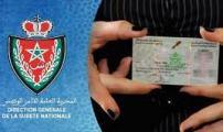 تمديد ساعات العمل بقسم بطائق التعريف الوطنية الإلكترونية