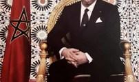 الملك يصدر عفوه على 756 شخصا بمناسبة ذكرى تقديم وثيقة المطالبة بالاستقلال