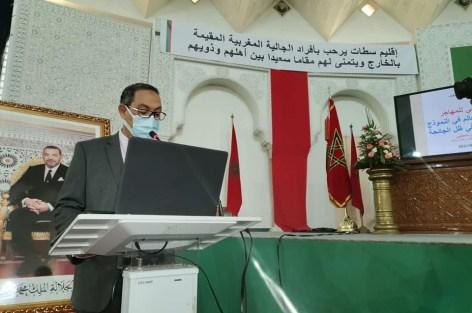 لقاء تواصلي مع المغاربة المقيمين بالخارج بسطات