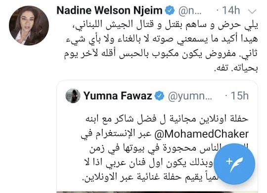 رد نادين نجيمعلى يمنى فواز