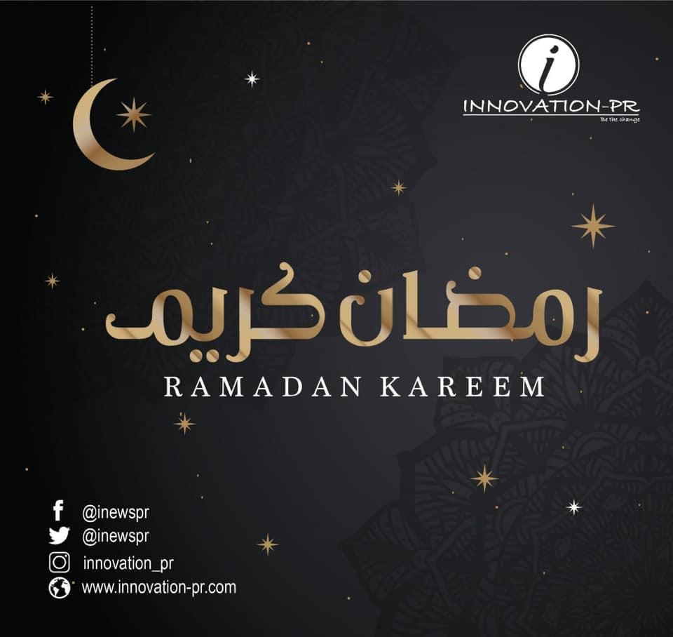 Innovation PR – Ramadan Kareem