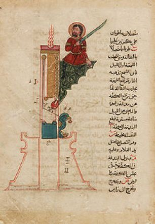 Category I chapter 7 p85 fig 74 Farruk ibn Abd al-Latif 1315