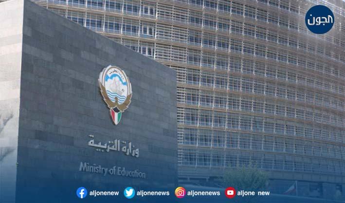 التربية تعلن فتح باب التسجيل بجائزة محمد بن زايد