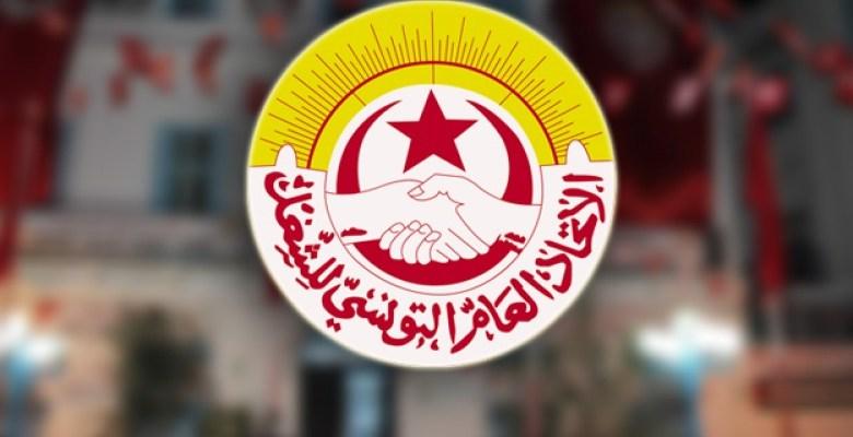 اتحاد الشغل ببنزرت يرفض قرار رئيس البلدية احداث مستشفى ميداني