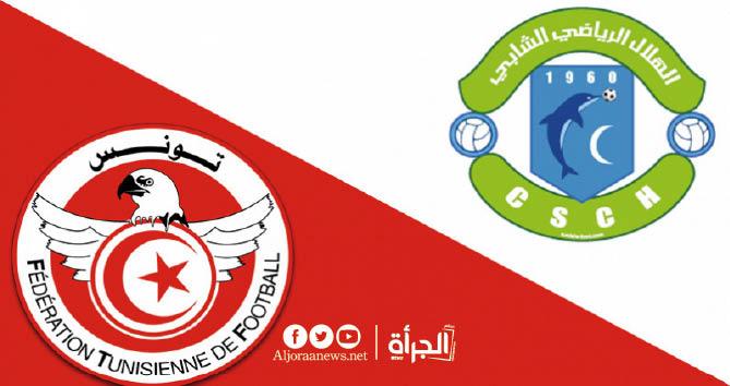 هلال الشابة يهدد الجامعة التونسية لكرة القدم
