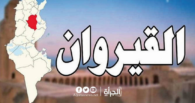 القيروان: 3 آلاف عائلة في بئر أحمد بلا ماء و لا كهرباء