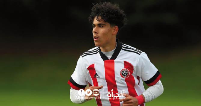 حسن العياري يمضي اول عقد احتراف مع شيفيلد يونايتد الانجليزي