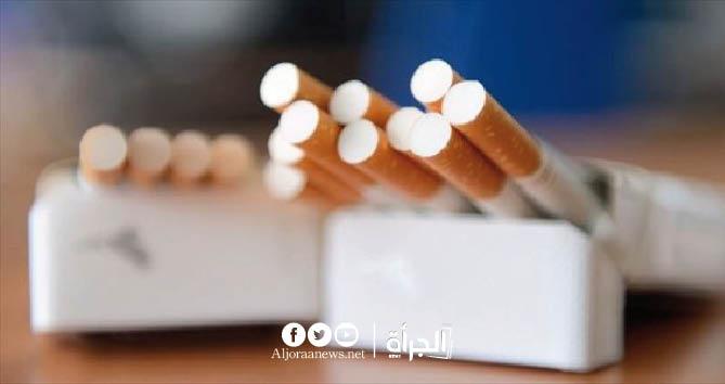 للترفيع في منحة الانتاج: إيقاف توزيع السجائر