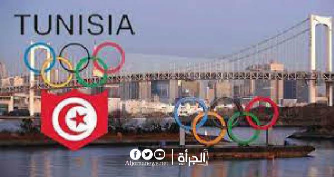 إنجاز تاريخي : تونس تشارك بثلاث رياضات في الألعاب البارلمبية بطوكيو