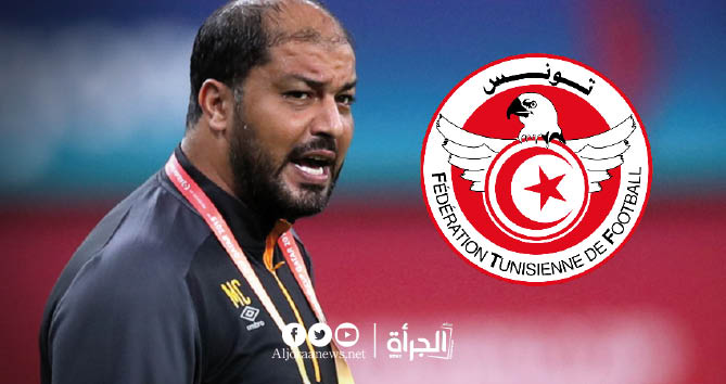 خاص بالجرأة نيوز : معين الشعباني مطروح لتدريب المنتخب التونسي
