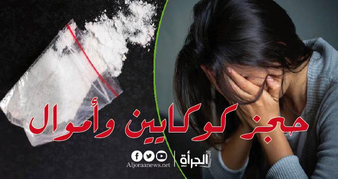 باب سعدون: إيقاف فتاتين وحجز كوكايين وأموال