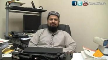 Domestic Violence - Imam Zia - Quran Weekly