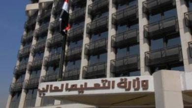 Photo of مجلس التعليم التقاني يصدر قراراً باعتبار انقطاع طلاب الكليات التطبيقية مبرراً