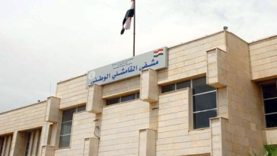 Photo of الهيئة العامة لمشفى القامشلي تعلن حاجتها لتعيين 85 عاملاً لديها