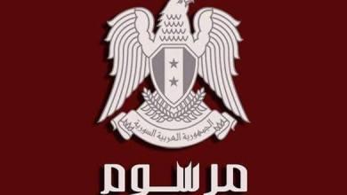Photo of مرسوم جمهوري بتعديل قانون العقوبات المتعلق بإبرام عقود خارج المحاكم المختصة
