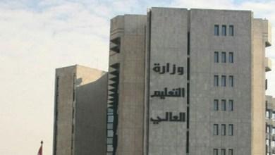 Photo of التعليم العالي تعود إلى النظام الفصلي المعدل