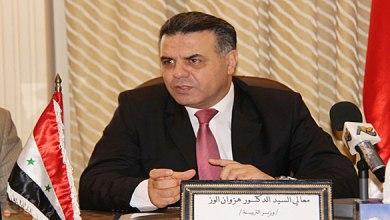Photo of الوز: تعيين الدفعة الثانية من الناجحين بمسابقة التربية خلال الشهر الثامن