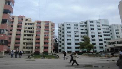 Photo of المدينة الجامعية بدمشق: تمديد التسجيل على السكن الطلابي لخمس كليات