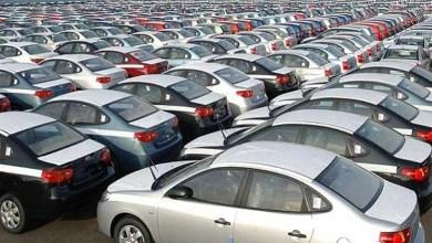 Photo of وزارة الاقتصاد تحدد أسعار قطع تبديل السيارات المستوردة