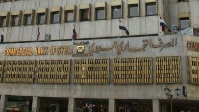 Photo of التجاري 3 بحمص يعيِّد الموظفين بايقاف رواتبهم