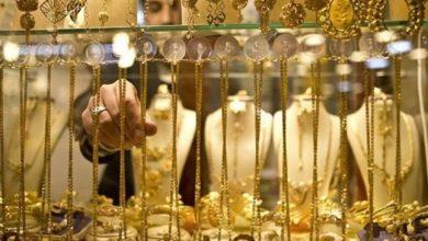 Photo of قرار رفع الضرائب على الذهب يؤثر سلباً على المستهلك