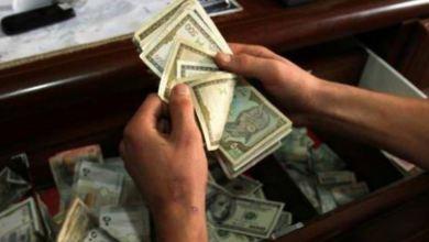 Photo of تحسن مستمر لسعر الليرة مقابل الدولار