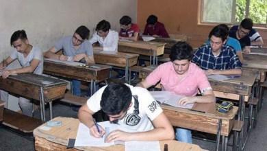 Photo of التربية تصدر برنامج امتحانات الدورة الثانية للشهادة الثانوية