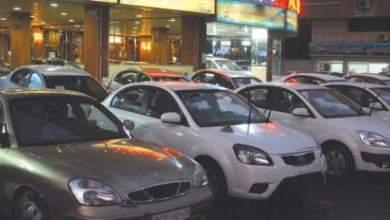Photo of لجنة مركزية لدراسة تكاليف تجميع السيارات وتحديد أسعار مبيعها