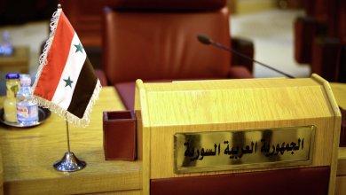 "Photo of الإمارات تكوِّع .. "" إبعاد سوريا عن الجامعة العربية كان خطأ """