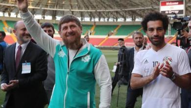 Photo of الرئيس الشيشاني في تمارين منتخب مصر .. ومشاركة صلاح في المباراة الاولى غير مؤكدة
