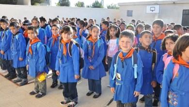 """Photo of وزارة التربية تدرس إطالة العام الدراسي إلى 200 يوم… والدوام """"صار بعلامات"""""""