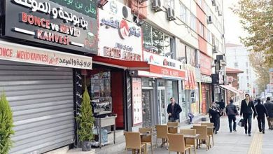 Photo of وفروا أكثر من 100 ألف فرصة عمل هناك .. أكثر من عشرة آلاف شركة سورية في تركيا