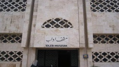 Photo of سوريا تشهد افتتاح أول متحف في العالم بإدارة إرهابية