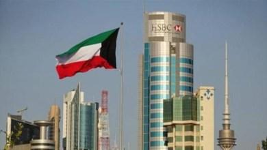 Photo of الكويت تتصدر قائمة أسوأ الوجهات للوافدين عالمياً
