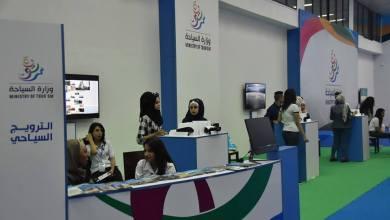 Photo of وزارة السياحة تطرح خدماتها الجديدة في معرض دمشق الدولي