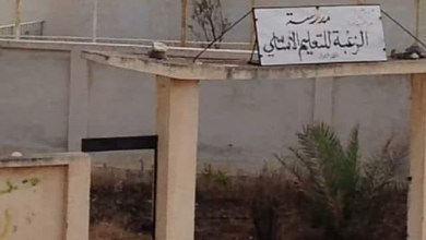 "Photo of صعوبات تعليمية بريف حماة الشمالي .. و طلاب قرية ""الزغبة"" يداومون في مدرستهم المدمرة"