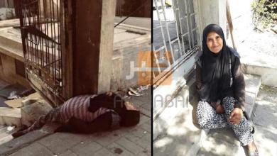 """Photo of """"جمانة"""" التي قتلها الفيسبوكيون على الرصيف وتباكوا عليها .. حيّة ترزق"""