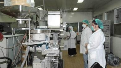 Photo of معمل متخصص بصناعة أدوية السرطان قريباً في سوريا