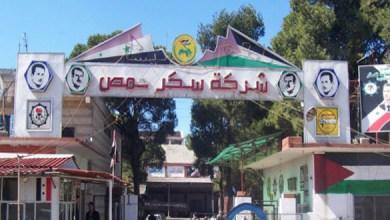 Photo of معامل شركة سكر حمص تعود للإنتاج