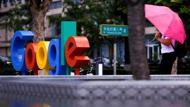 """Photo of """"غوغل"""" تحاول الدخول إلى الصين """"بلباس تنكري"""""""