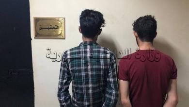 Photo of القبض على شخصين من مروجي المخدرات في ريف دمشق