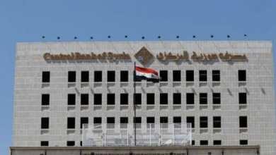 Photo of المصرف المركزي يخفّض سعر دولار بدل خدمة العلم بمقدار 25 ليرة