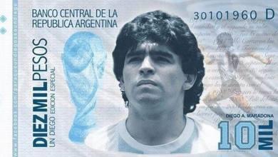 "Photo of مشروع قانون لوضع صورة ""مارادونا"" على العملة الأرجنتينية"