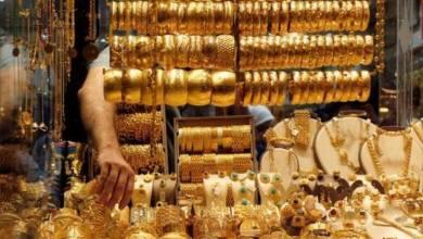 "Photo of غرام الذهب ""يحلق"" مجدداً ويقترب من حاجز الـ150 ألف ليرة"