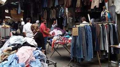 "Photo of ""البالة الإلكترونية"".. سوق منافس لمحلات الألبسة المستعمة"