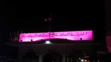 Photo of لأول مرة في سوريا.. إحداث بنك للجلد في مستشفى المواساة