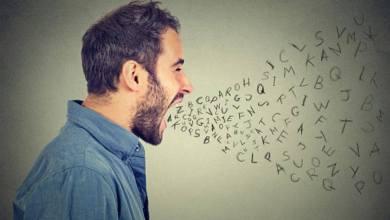 Photo of هل تعلم أن لكثرة إطلاق الشتائم والكلام البذيء سبب مرضي؟
