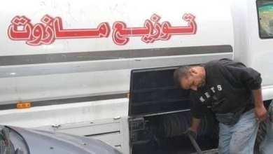 """Photo of نسبة توزيع مازوت التدفئة في دمشق بلغت 18% فقط.. """"انتظروا الرسائل القصيرة """""""