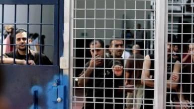 "Photo of ""الوباء"" كأداة قمع وتنكيل.. الاحتلال يلغي لقاح كورونا للأسرى الفلسطينيين"